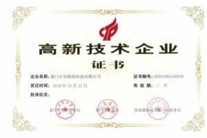 bivocom awards