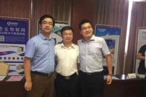 bivocom-and-china-telecom-established-strategic-relationship
