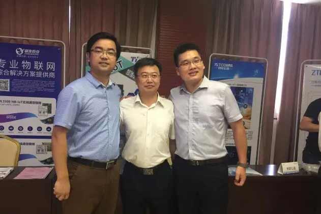 Bivocom and China Telecom established strategic partnership