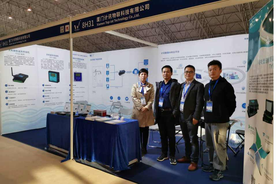 Water Expo China 2019