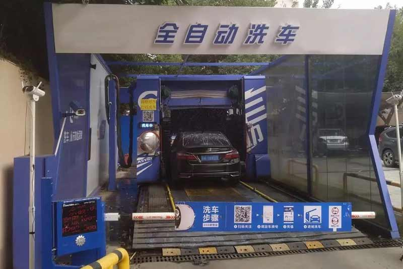 Solutions_smart-car-washer