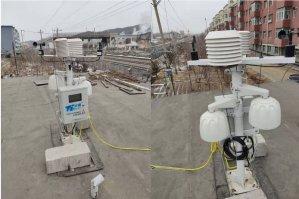Bivocom industrial air pollution monitoring system